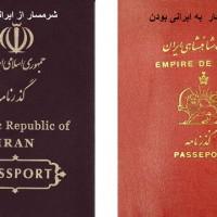 هیاهوی پناهندگی کشتی گیر ایرانی به امریکا