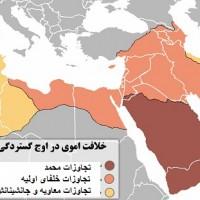 دوستی با ملتها و دولتهای عرب امکانپذیر است