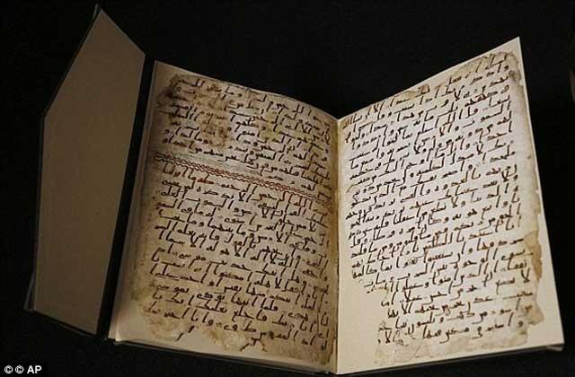 برگهایی از قرآن که قدیم ترین دست نوشته و به سالیانی پیش از زندگی محمدابن عبدالله بر می گردد.