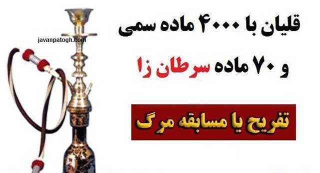 شوربختانه با آمدن رژیم جهنمی اسلامی، بسیاری از کارهای زشت و نادرست در اجتماع ما عادی شده و رواج پیدا نموده و عادی شده است. علاوه بر رفتارهای بسیار بد و غیر اخلاقی که از فرهنگ ایرانی به دور است،