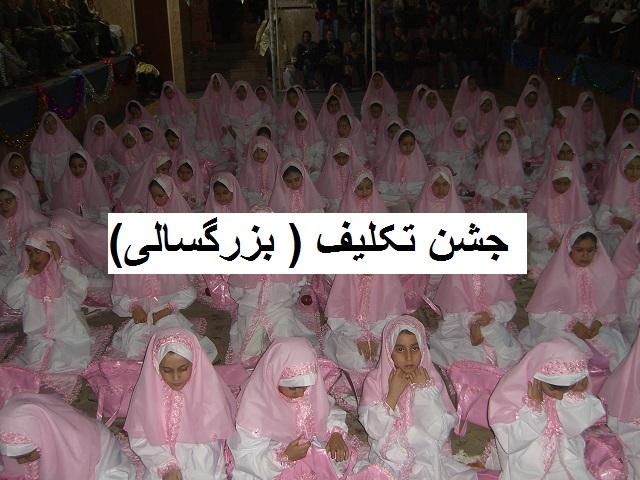 ازدواج کودکان یکی از چالشهای کشورهای اسلامی است. فرهنگ و دین مردم این کشورها همچنان در صحرای حجاز 1400 سال پیش سیر می کند و برای مردم این کشورها سن بلوغ یک دختر 9 سالگی است و می توان با او در این سن همبستر شد! غیر از سن پایین ازدواج مشکل دیگری هم وجود دارد که « اجبار به ازدواج » است. در احکام شرع اسلام عقد کردن نوزاد هم آزاد  است! حال پرسشی که پیش می آید ، آیا این اجبار نیست؟ بگذریم که حتی دختران بزرگ 12 تا 18 ساله هم از طرف خانواده و مخصوصا پدر و برادران به ازدواج مجبور می شوند، اما وجود همین احکام در باب نوزاد و عقد کردن او نشان می دهد که اسلام و الله مدینه توجهی به نظر دختر در ازدواج ندارد و دختر در اسلام کالایی بیش نیست!