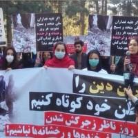 درود به شیرزنان افغانستان و مرگ بر سنگسار !