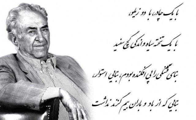 زنده یاد محمد بهمن بیگی ستاره درخشان فرهنگ و یار مددکار مردم محروم و نیازمند