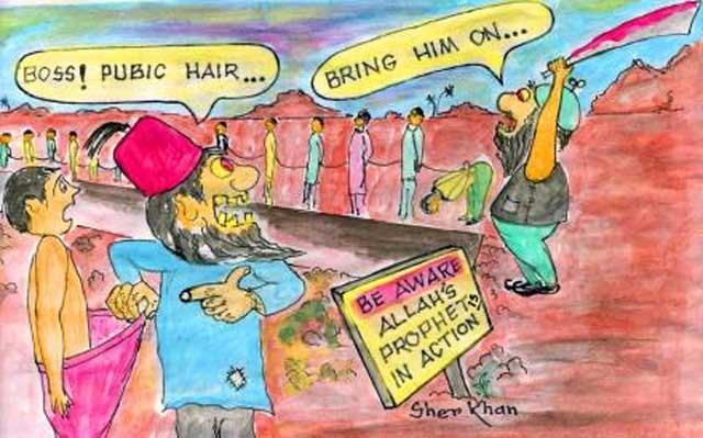 این کاریکاتور طنزی تلخ دارد.. آن که تازه بالغان قبیله  بنی قریظه هم اگر موی بر زهار داشتند، اعدام گردیدند.