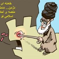 دادگاه زنجانی متهمی جز رهبر ندارد!