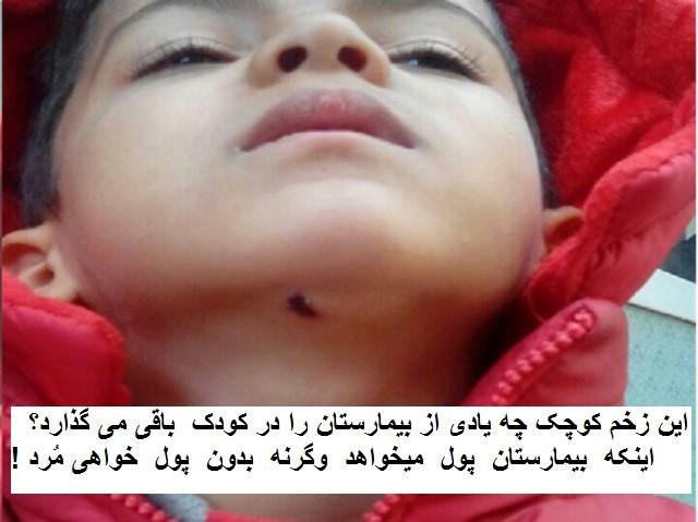 iranian-kid