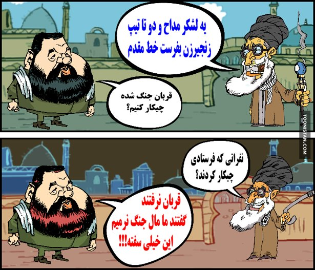 سفره باز انقلاب و دزدیهای سران مملکت به قدری بزرگ است که یک مداح در عرض یک ساعت مدّاحی 20 میلیون تومان بابت صدای انکرش گرفته است. پس اینکه فقط 24 میلیون در ماه به سران دزد حکومتی حقوق بدهند، واقعا خنده دار و یک توهین به شعور ملت ایران است. دریافتی سران مملکت از سفره چپاول ایران روزانه میلیلاردها است.