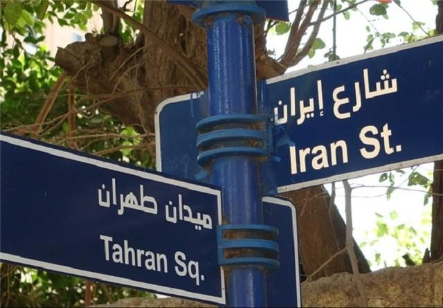 نام ایرانی روی خیابان های مصر