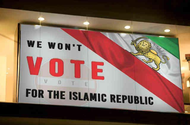 ما برایِ حکومت اسلامی، رأی نخواهیم داد! تَحریم فعال انتصابات نشانه ملی گرایی، آزادی خواهی و پایبند بودن به پرنسیپ های دموکرات و اصیل است. فرتور وام گرفته از تارنمای تحلیل روز