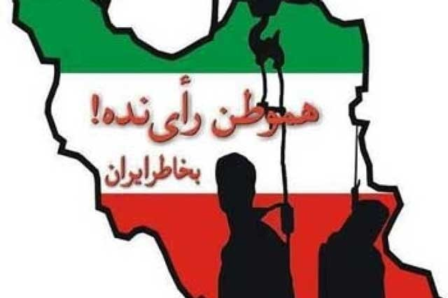 iran-executes-its-citizens