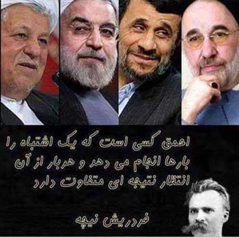 iranian-elections