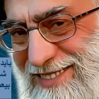 """آیا دوباره به جمهوری اسلامی رأی """" آری """" می دهید؟!"""