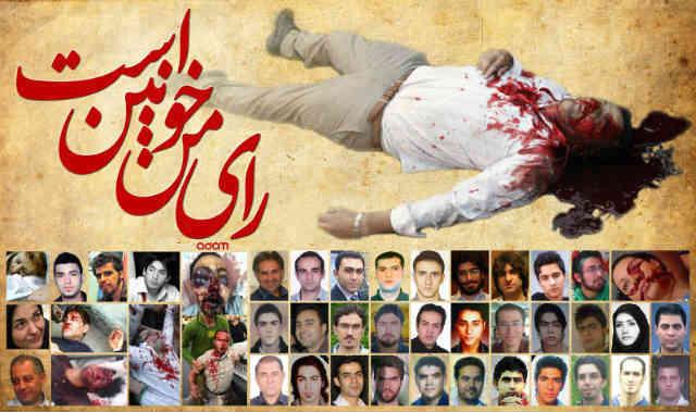 رأی همه شمایی که تنور انتصابات رژیم را گرم کرده و به نظام خونبارِ فاسدِ تان مشروعیت می بخشید، خونین است.