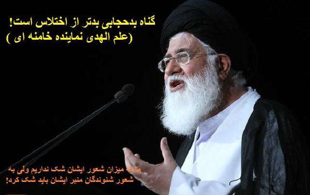 این افراد که با رانت و دزدی و چاپلوسی بار خود را بسته اند ککشان هم نمی گزد که ملت ایران در فقر و فلاکت بمیرند و بسوزند.