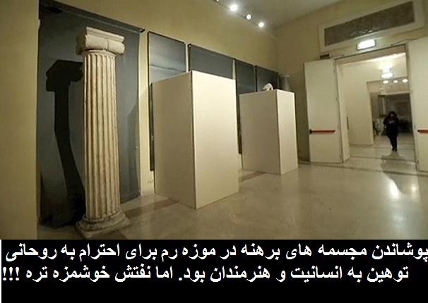 حمایت از روحانی در خارج از ایران حتی شاید بیش از داخل باشد و طرفداران دو آنشه حسن روحانی نه در مجلس و نه در حوزه قم ، که در پارلمان اروپا هستند!