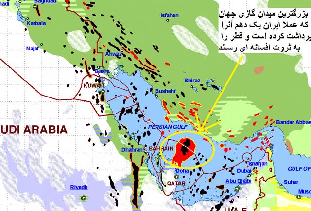 تولید نفت ایران یکی از بد ترین دورانهای خود را سپری می کند. در حالیکه 10 سال است قطر روزانه 500 هزار بشکه نفت از میدان گازی پارس جنوبی برداشت می نماید ، ایران هنوز یک قطره هم از آن نفت بر نداشته است. برداشت گاز هم تنها یک دهم قطر است و تنها به مصارف داخلی می رسد!