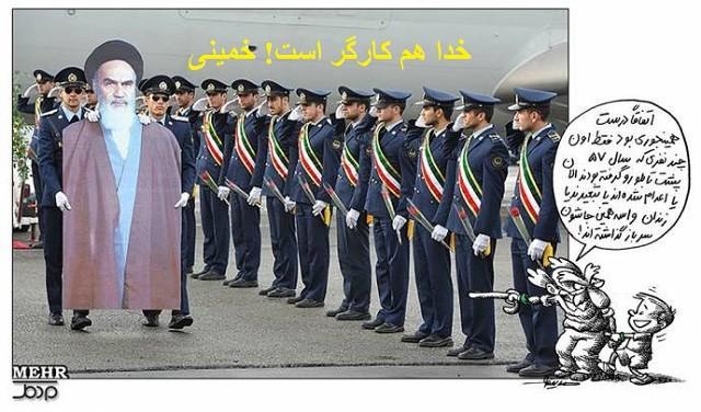 """آیت الله خمینی در اولین روز گارگرِ پسا انقلاب بیان داشت :""""خدا کارگر است""""."""