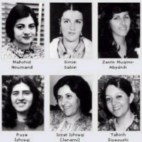 bahai-women-executed