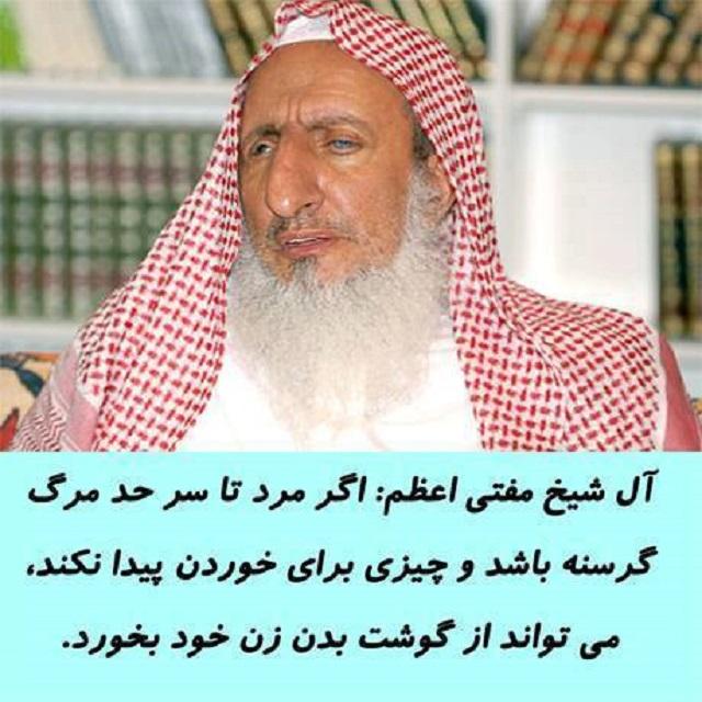 آنچه که بعنوان تمدن اسلامی بدروغ نام برده می شود چیزی نیست بجز ادامه همان تمدن ایرانی که فرهنگ عرب و تعالیم احمقانه اسلام هم در آن رخنه کرده است