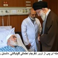 سیاست کثیف است! ادامه مرگ مشکوک مقامات سیاسی و نظامی ایران