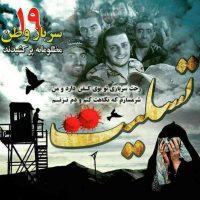 """برای خامنه ای """"اَعراب شیعه"""" مهم اند و نَه سربازانِ ایرانی!"""