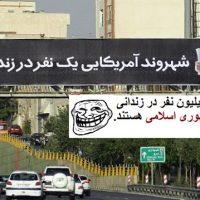 شهرداری تهران بنویسد در خوزستان و بلوچستان چه خبر است، نه امریکا