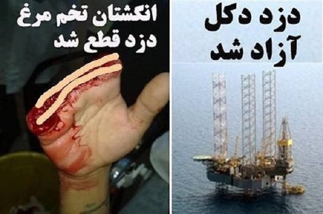 نهادها و افراد فراقانون را در ایران براحتی نمی توان به دادگاه کشانید. حتی اگر به دادگاه هم برسند با دویست هزارتومان جریمه قال قضیه کنده است!