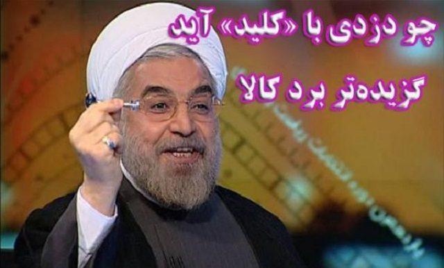 شیخ کلید ساز ادعا کرده است که رشد اقتصادی ایران در سه ماهه اول به 4/4 درصد رسیده است. اعلام این رشد اقتصادی پس از دو سال سکوت درباره آن جای بررسی دارد. چطور شده است که با این همه ورشکستگی و بیکاری ، ناگهان رشد اقتصادی بیش از 4 درصد است؟ پاسخ در افزایش تولید نفت است. ایران تولید نفت خود را به 3 برابر پارسال نزدیک نموده است و همین کافیست برای آمار سازی.