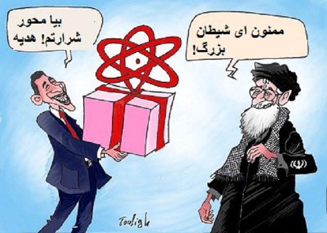 زمزمه های خامنه ای و نق زدن درباره برجام این گمانه را بما می دهد که رژیم ایران بدنبال آغاز برنامه هسته ای تازه به بهانه عدم اجرای برجام است.
