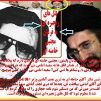 چگونه قالیباف ابر دزد، زمین های تهران را میان دزدان شهرداری ها توزیع کرد؟!
