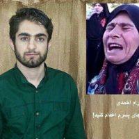 اندکی به ناله های جگر سوز مادر داغدیده شهرام احمدی گوش فرادهید آنگاه شرم کنید و خجالت بکشید از آن که بی تفاوتی ما موجب اینچنین خونخواری رژیم ضحاکی خامنه ای شده است.