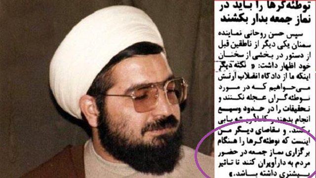 """احمد شهید، گزارشگر ویژه سازمان ملل در امور حقوق بشر ایران طی گزارشی اعلام کرده بود که """"در سال٢٠١۴ ٩۶۶ نفر در ایران اعدام شدهاند که این تعداد بالاترین رقم اعدام در بیست سال گذشته است"""". براساس این گزارش """"تعداد اعدامشدگان از ٩١ نفر در سال ٢٠٠۵ به ٩۶۶ نفر در سال ٢٠١۴ افزایش یافته است"""