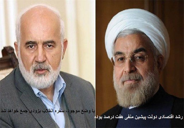 فساد و تباهی رژیم آخوندی بجایی رسیده است که حتی یکی از تندرو ترین مریدان خامنه ای هم اعلام نموده است که با این اوضاع اقتصادی و فساد همه جانبه ، امیدی به پایداری جمهوری اسلامی نیست و این رژیم نه بدست انقلابیون که بدست فساد خودش ساقط خواهد شد. احمد توکلی علناً حکومت اسلامی را متهم نموده است که بیشترین فساد اقتصادی را مرتکب شده است و با این روال سقوط خواهد نمود.