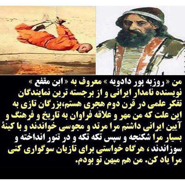 isis-islam