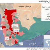 آخوند فرومایه که جوانان را پست و زنان را پست تر می نامد، ایران را در آستانه جنگ با همسایگان عرب قرار داده
