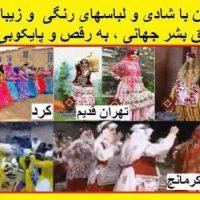 هفتم آبان روز جهانی کوروش بزرگ رادمرد تاریخ ایران برهمگان خجسته باد