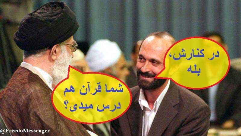 khameni-with-traitor