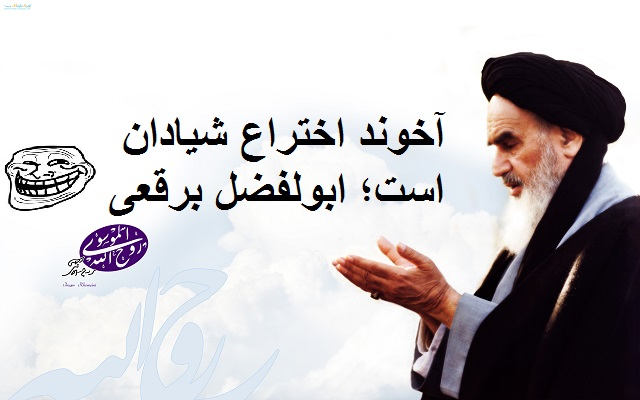 khomeiny