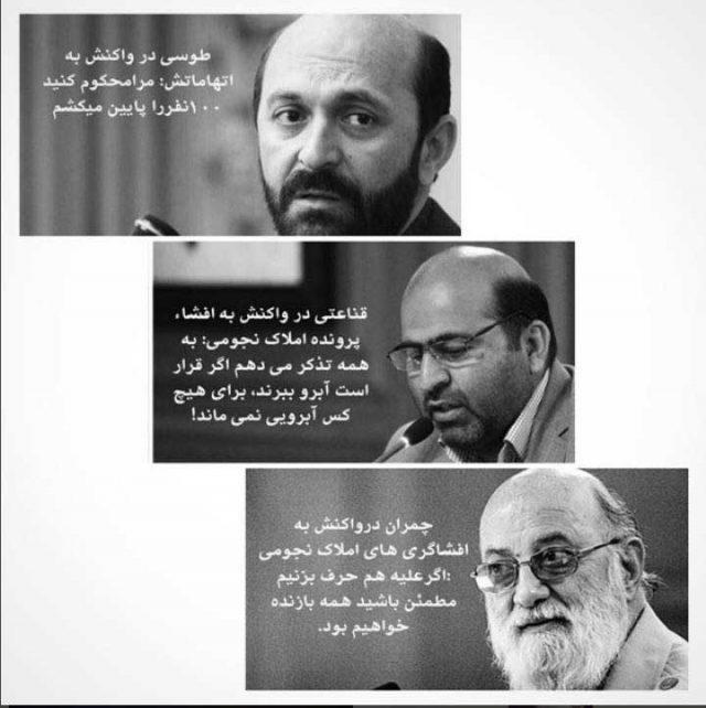 این سه خیانتکار و دشمن مردم ایران را رژیم هرکدام به نحوی و روشی از هر پیگرد و مجازاتی بر کنار می کند. آیا کوچکترین دلیل منطقی در آن دیده می شود؟!.