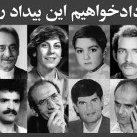 آیا قتل یک بهائی در یزد دنباله صدها جنایات وحشتناک دیگر آخوندها نیست؟!