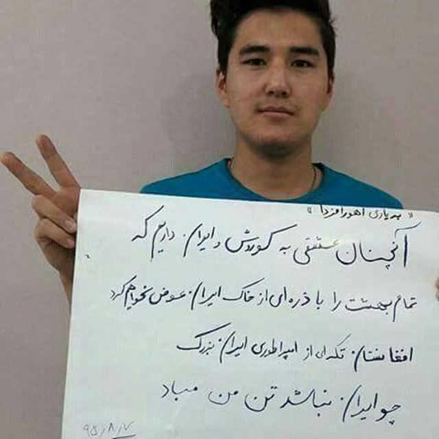 این پیام پرشور و مالامال از عشق یک افغان است. ما به وجد چنین افغانی ها افتخار می کنیم و آنها را پاره ای از قلب و وجدود خود می دانیم. زنده و پاینده باد مردم برومند و دلیر افغان که به مام خود همچنان وفادارند.