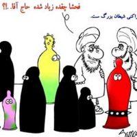 گسترش روز افزون بازار تن فروشی در ایران