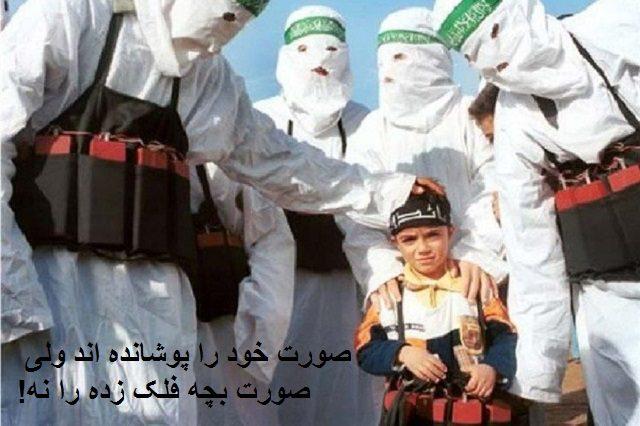 حتی آن قاتل انتحاری هم یک قربانی است. قربانی محیط آلوده به جهل و خرافات. اگر حتی چنین قاتل بالفطره ای را نباید اعدام کنیم، چگونه می توانیم از مرگ هموطنان مسلمان در سفر به مکه ، کربلا و یا مشهد دلشاد شویم؟
