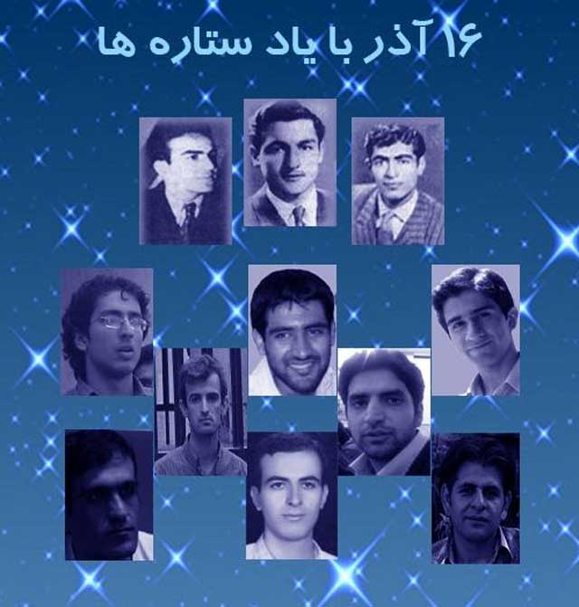 the-iranians-martyrs-killed-on-16-azar-protests-iran-revolution