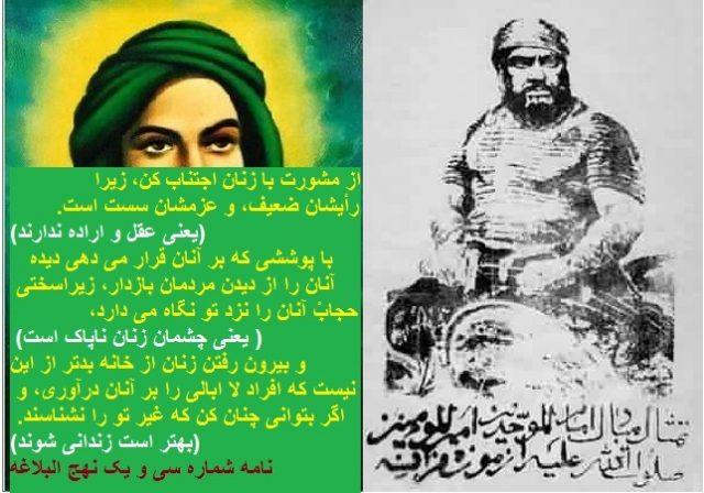 وقتی قرآن بگوید : زنان را بزنید، چه تفسیری برای زدن هست؟ وقتی قرآن بگوید زنان اسیر را می توانید مالک شوید و با وجود داشتن شوهر می توانید کنیز خود سازید ، چه تفسیری بر این هست؟
