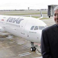 پیامد ۳۸ سال غارت و ویرانی کشورخرید یک هواپیمای مسافربری است