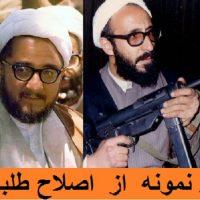 اصلاح طلبی پس از انقلاب 57 بزرگترین خیانت به ایران است.