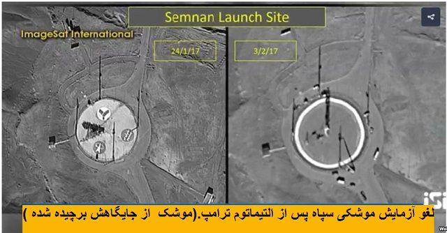 تصاویر ماهوارهای نشان دادند که جمعه ۱۵ بهمن ماه یک موشک سفیر بر سکوی پرتاب در نزدیکی سمنان قرار داده شده بود. اما آنرا چند روز پس از آن برچیده است.