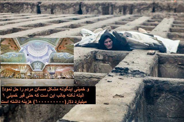 چه زندگی ها که در این رژیم بر نابود نشد و چه آرزوها که بر باد نرفت! ما ایرانیان به مرگ تدریجی می میریم. شاید با سکوتمان جان خود را حفظ کرده باشیم ولی زندگی در این جامعه بحرانزده ، از مرگ بهتر نیست. آری مرگ ایران و مردم ایران با این رژیم تدریجی است.
