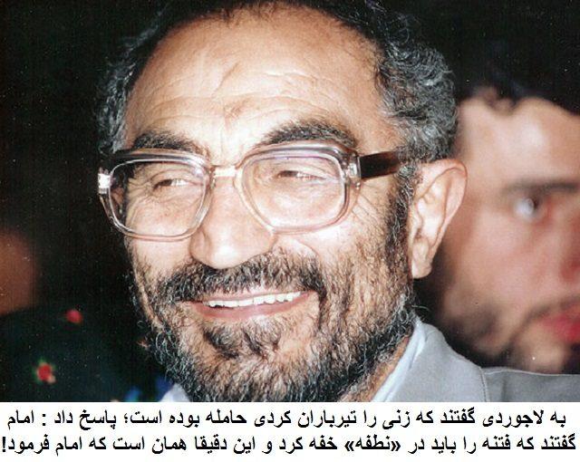 اگر از چند زندانی سیاسی دوران شاه که افرادی فرهنگی ،اندیشمند و نویسنده بودند بگذریم، عمده زندانیان دوران شاه نشان دادند که جایشان همان زندان است. اینها با آزادی از زندان و بدست گرفتن قدرت جنایاتی انجام دادند که ساواک شاه به گرد آن هم نمی رسید. در واقع جای کسانی چون خلخالی ، اسدا الله لاجوردی و مسعود رجوی بجز زندان هم نیست. این افراد بیمار و جانی هزاران جوان ایرانی را کشتند ، پس گاهی هم باید به ساواک حق داد اگر این جانیان را به زندان فرستاده بود.